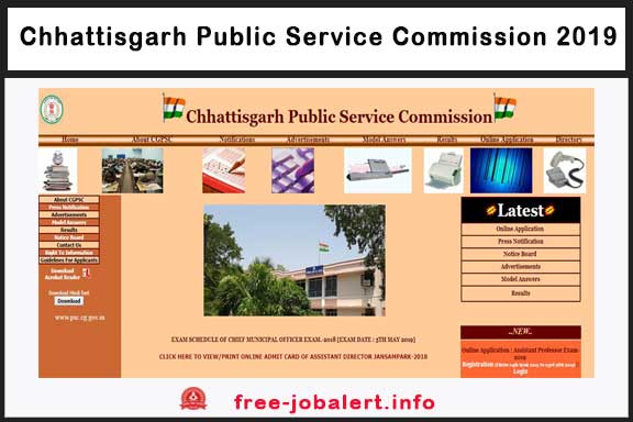 CGPSC Recruitment 2019: Chhattisgarh Public Service Commission Recruitment - Application for Librarian and Sports Officer, Civil Judge & Professor