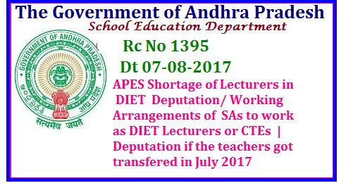 Deputation of School Assistants to work as DIET Lecturers/CTEs wide Rc No 1395 School Education Department APES Shortage of Lecturers in DIET Deputation/ Working Arrangements of SAs to work as DIET Lecturers or CTEs | Deputation if the teachers got transfered in July 2017- Instructions Issued/2017/08/deputation-of-school-assistants-to-work-as-lecturers-diets-cits-rc-nunber-1395.html