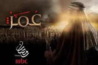 film omar ibn khattab
