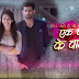 Aditya gets succesful in his evil intentions In Ek Duje Ke Vaaste