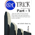 GK tricks in Hindi ebook pdf download free