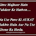 Majbur Kismat takdeer hosla aukat status for whatsapp