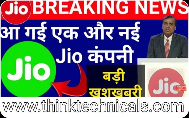 jio breaking news : reliance jio new company (Jio gigafiber)