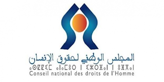المجلس الوطني لحقوق الإنسان