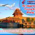 Giá vé máy bay đi Trung Quốc tháng 3 hãng China Eastern Airlines