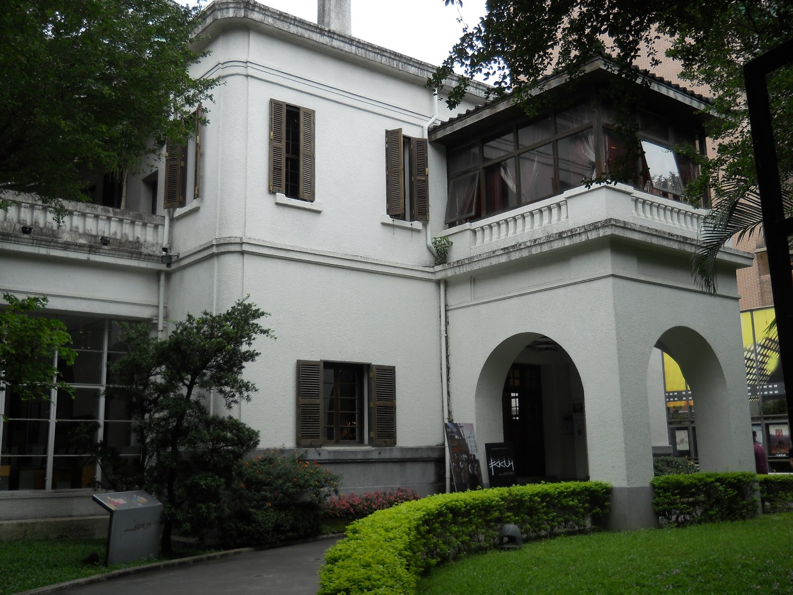 光點臺北之家:藝術電影主題館 | 中和公民新聞社