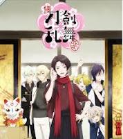 Zoku Touken Ranbu: Hanamaru 7  online
