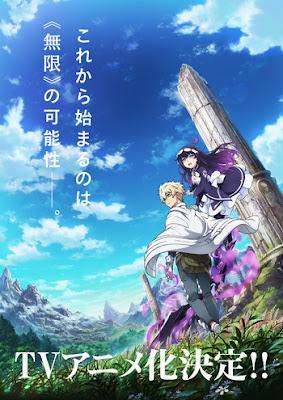 Manga: Anunciada adaptación anime de Infinite Dendrogram de Sakon Kaidō