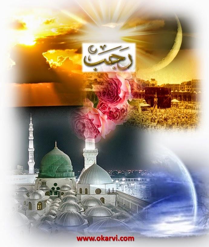 rajab month allah almighty miraj un nabi allama kokab noorani okarvi