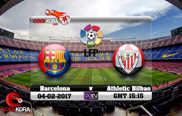 مشاهدة مباراة برشلونة وأتلتيك بيلباو اليوم 4-2-2017 في الدوري الأسباني