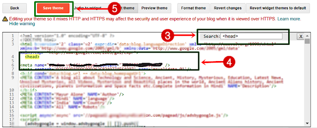 bing verification,how to submit sitemap to bing webmaster,blogger seo,