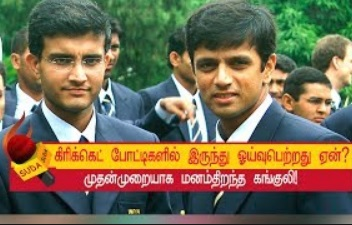 Ganguly speaks about his retirement