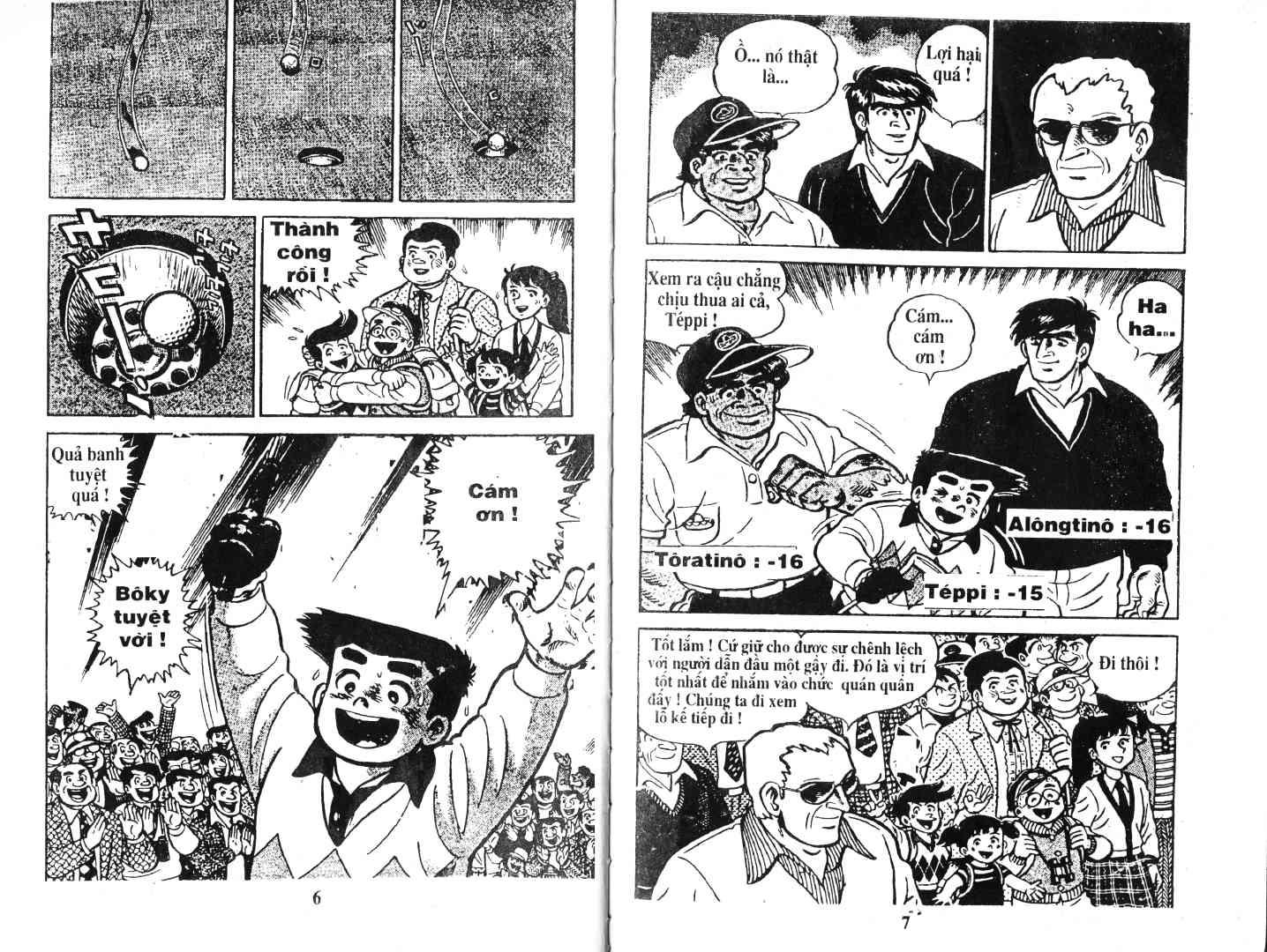 Ashita Tenki ni Naare chapter 47 trang 3