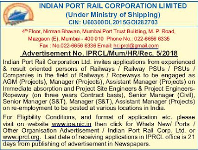IPRCL Recruitment 2018-19 for AGM/Manager/AM Posts, Indian Port Rail Advt