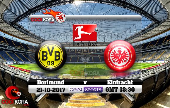 مشاهدة مباراة آينتراخت فرانكفورت وبروسيا دورتموند اليوم 21-10-2017 في الدوري الألماني