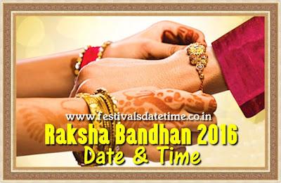 2016 Raksha Bandhan, Rakhi Purnima 2016 Date & Time - रक्षा बंधन 2016 समय व तारीख