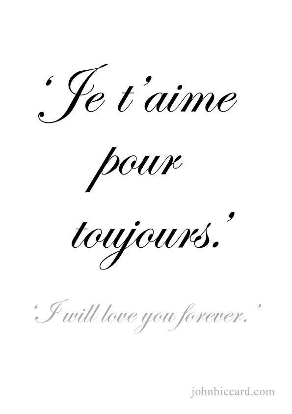 English In Italian: French Love Quotes