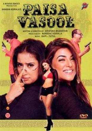 Paisa Vasool 2004 Full Hindi Movie Download HDRip 720p