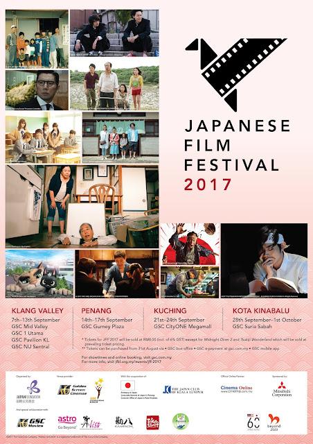Japanese Film Festival 2017 #JFF2017 in Malaysia Screening Schedule