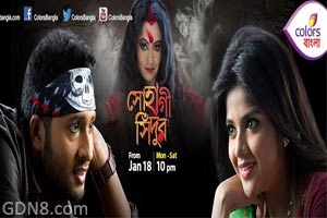 SOHAGI SINDUR SERIAL TITLE SONG - COLORS BANGLA