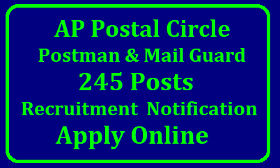 AP Postal Circle Recruitment 2018-19 Notification for 245 Postman & Mail Guard Posts – Apply Online @ www.appost.in AP Postal Circle Recruitment 2018-19 Notification for 245 Postman & Mail Guard Posts – Apply Online   www.appost.in   AP Post Recruitment 2018 Begins at appost.in, 245 Postman, Mail Guard Posts   AP Postal Circle Recruitment 2018 – Apply Online for 245 Postman & Mail Guard Posts  AP Postal Circle Direct Recruitment Notifications for Postman/Mail Guard Eligibility Apply Online AP Postal 2018 Notification for 245 Postman & Mail Guard Posts/2018/02/ap-postal-circle-postman-mail-guard-direct-recruitment-notification-eligibilities-online-application-form-india-appost-dept.html