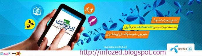 Infozed UrduPoint Free on Telenor Mobile Network
