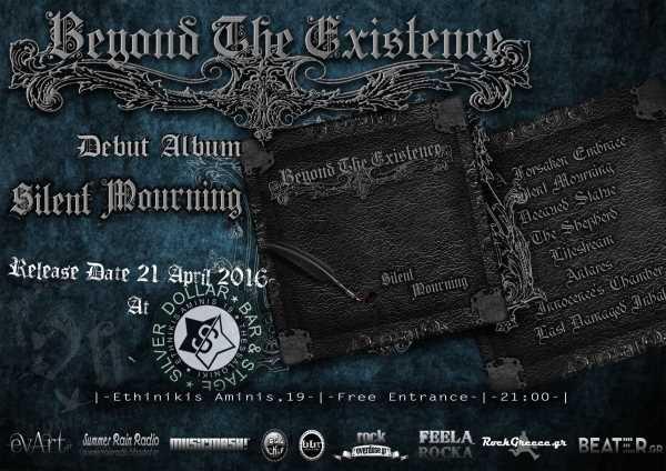 BEYOND THE EXISTENCE: Πέμπτη 21 Απριλίου @ Silver Dollar, live παρουσίαση του ντεμπούτου album τους