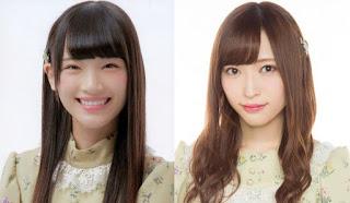 Tano Ayaka suspect Yamaguchi Maho incident assaulted.jpg