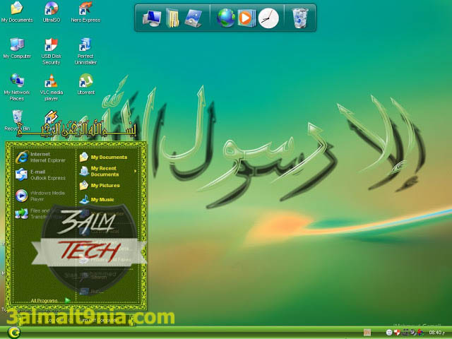 تحميل اللغة العربية للكمبيوتر windows xp