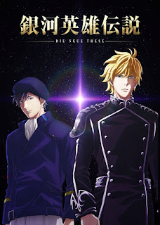 """Trailer, seiyuus y mas información del próximo anime de """"The Legend of Galactic Heroes"""""""