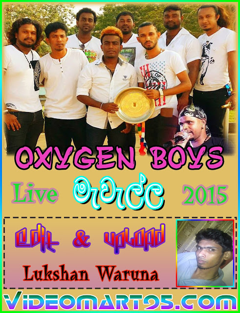 OXYGEN LIVE IN MEWELLA 2015