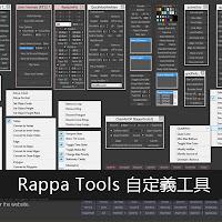 Rappa Tools  3dsMax自定義工具插件下載