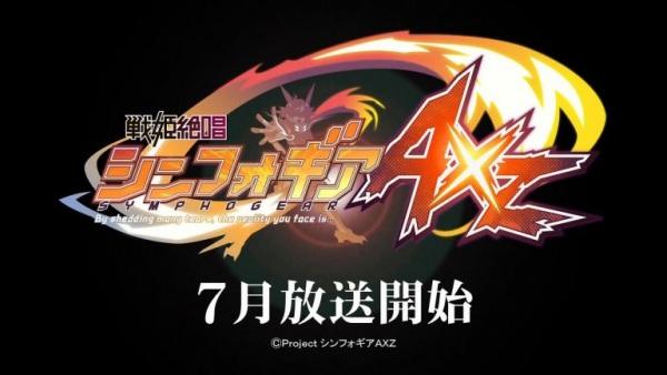 Senki Zesshou Symphogear AXZ Episode 1-END Subtitle Indonesia