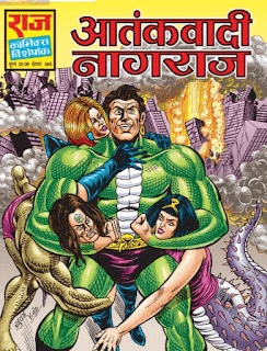 Aatankwadi-Nagraj-comics-In-Hindi-PDF