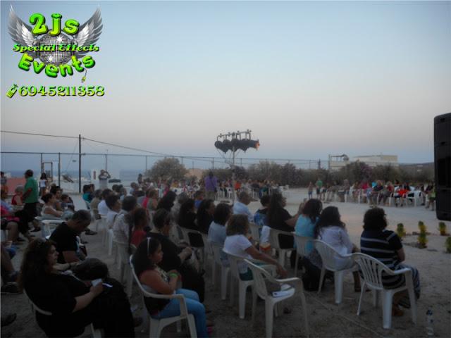 ΕΘΙΜΟ ΑΗ ΓΙΑΝΝΗ ΤΟΥ ΑΦΑΝΙΣΤΗ ΣΥΡΟΣ SYROS2JS EVENTS