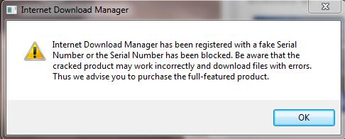 رقم تسلسلي internet download manager غير مزيف
