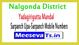 Yadagirigutta Mandal Sarpanch Upa-Sarpanch Mobile Numbers List Nalgonda District in Telangana State
