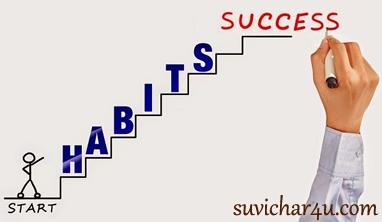 सफलता और असफलता