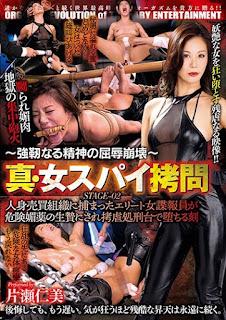 DBER-025 Katase Hitomi Tough Spirit