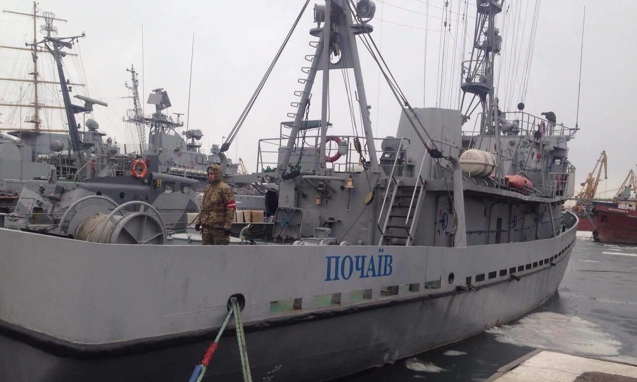 Ukrainian ship under fire