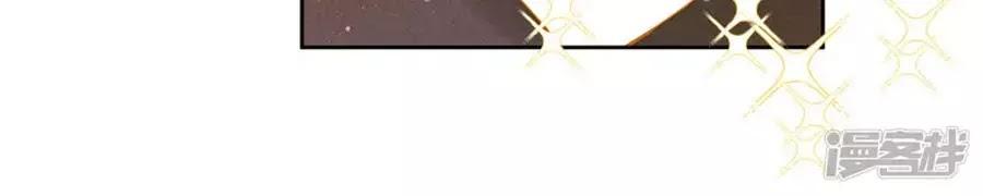 Ái Thượng Vô Địch Tiếu Hoàng Hậu chap 111 - Trang 32