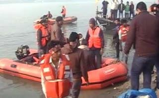 boat-accident-bagha-bihar