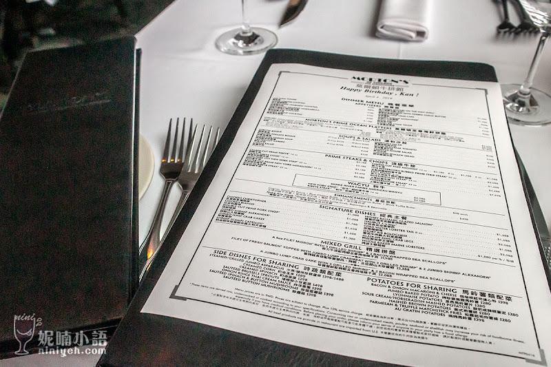 【微風信義】莫爾頓牛排館 Morton's The Steakhouse。凌駕高空的視味覺雙饗宴