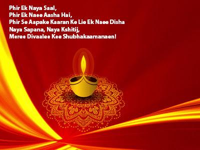 happy-diwali-memes-for-facebook-2018-hindi-download-free
