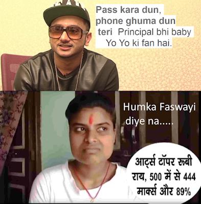 Latest Hindi Jokes
