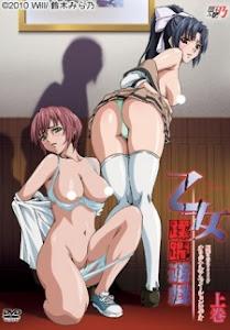 Otome Juurin Yuugi Episode 2 English Subbed