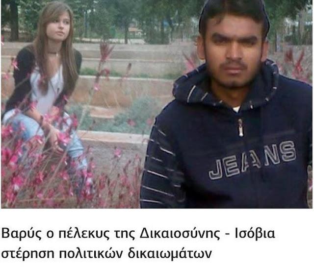 elas.lyste-blogspot.gr