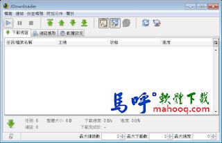 JDownloader Portable 免安裝中文版下載,可下載Rapidshare、Depositfiles、Mediafire、Qshare、Zshare等300個以上常用的免費空間網站