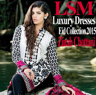 3f48a17306 Lakhany Silk Mills Designer Eid Collection by Zainab Chottani | LSM ...