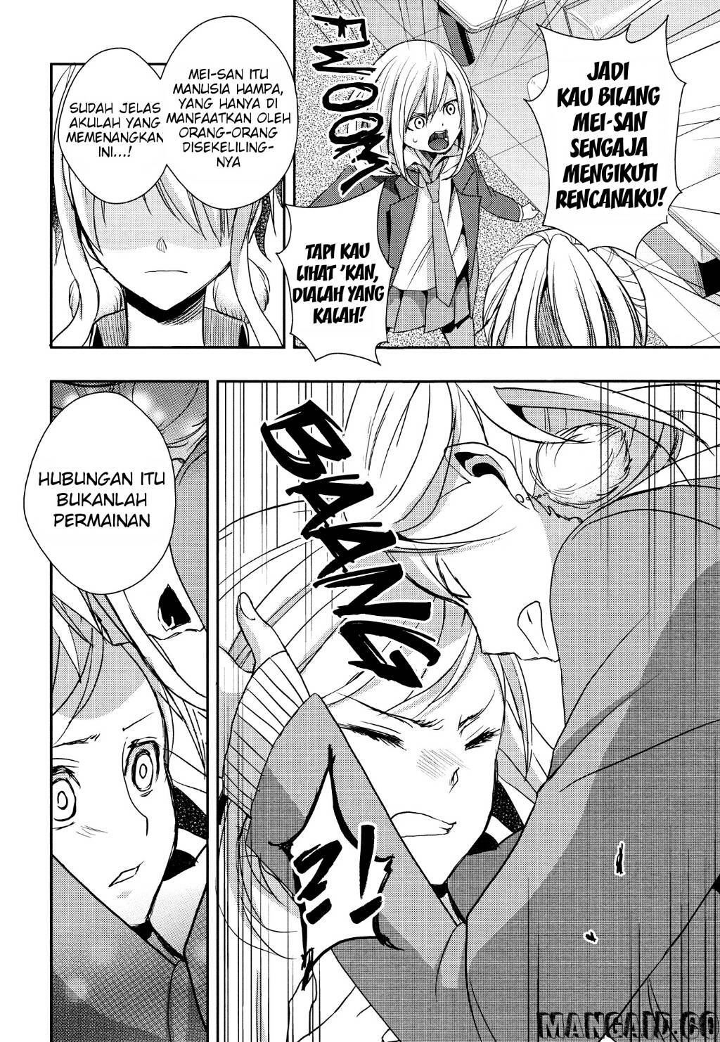 Baca Komik Citrus Chapter 12 Bahasa Indonesia